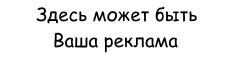 Место на Расслабуха.ру